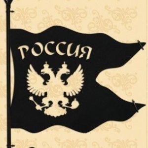 ukazatel_vetra_RUSSIA
